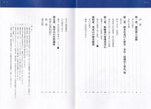 IMG_20170309_0002