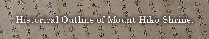 Historical Outline of Mount Hiko Shrine